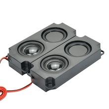 4欧 5W 100*45mm BOX音腔喇叭 带腔体 全频小音箱喇叭 扬声器