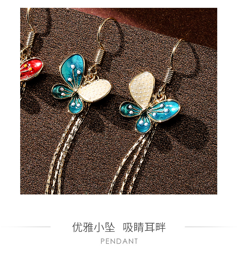 Fashion Butterfly Elegant Earrings New Long Tassel Earrings NHPP204646