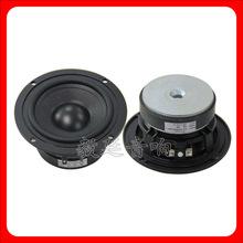 批發優質HIFI汽車音響音箱揚聲器 4.5寸圓形8歐30W外磁中低音喇叭