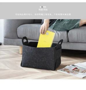 【Storage bag】Cross-border felt storage bag folding storage basket portable felt storage debris box storage bag