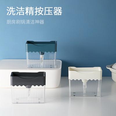 抖音同款按压皂液盒 洗洁精加液器海绵按压自动出液盒 厨房皂液器