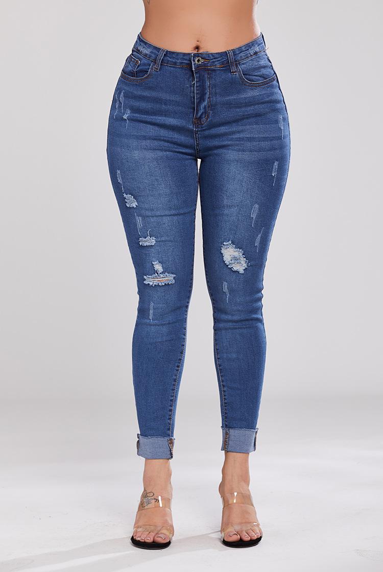 stretch slim feet jeans  NSSY9458