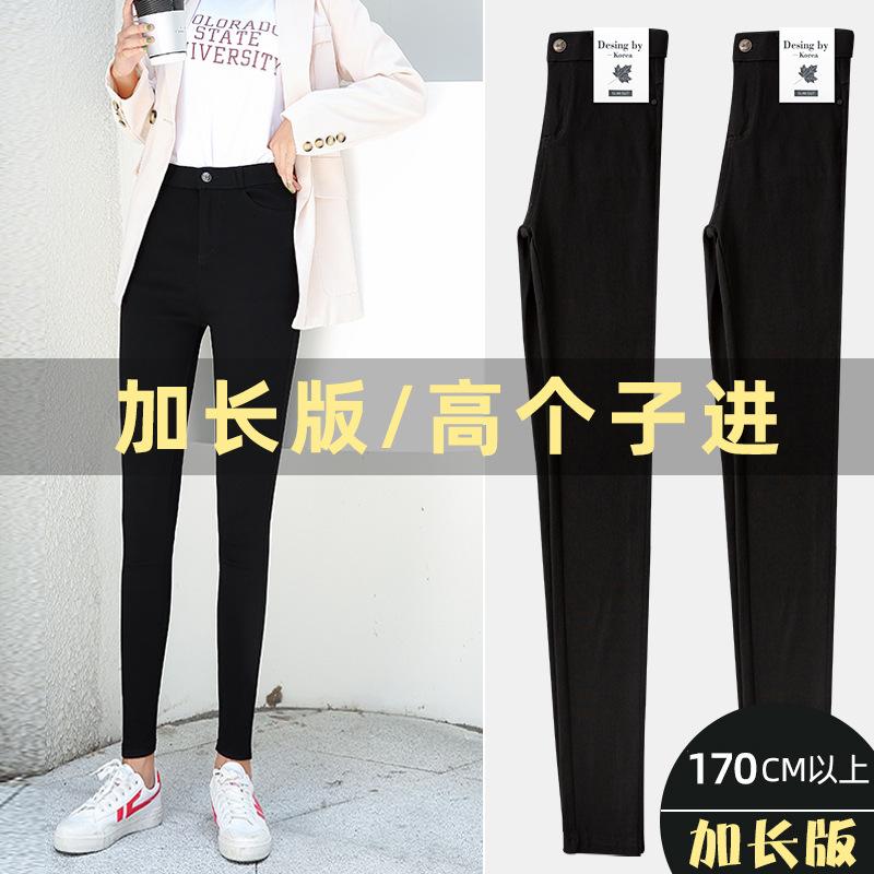 加长打底裤女外穿薄款2020春秋季韩版高腰弹力紧身黑色铅笔魔术裤