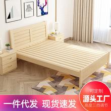 现代简约实木床主卧1.8米双人床儿童松木单人床出租屋简易床定制