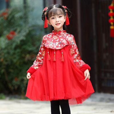 Girls Hanfu qipao cheongsam dresses for children's tassel dress baby's worship dress Plush thickened cheongsam skirt