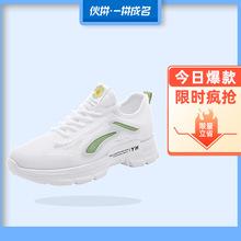 【女士运动鞋系列】2020夏季新品厚底增高小白鞋网面透气休闲女鞋