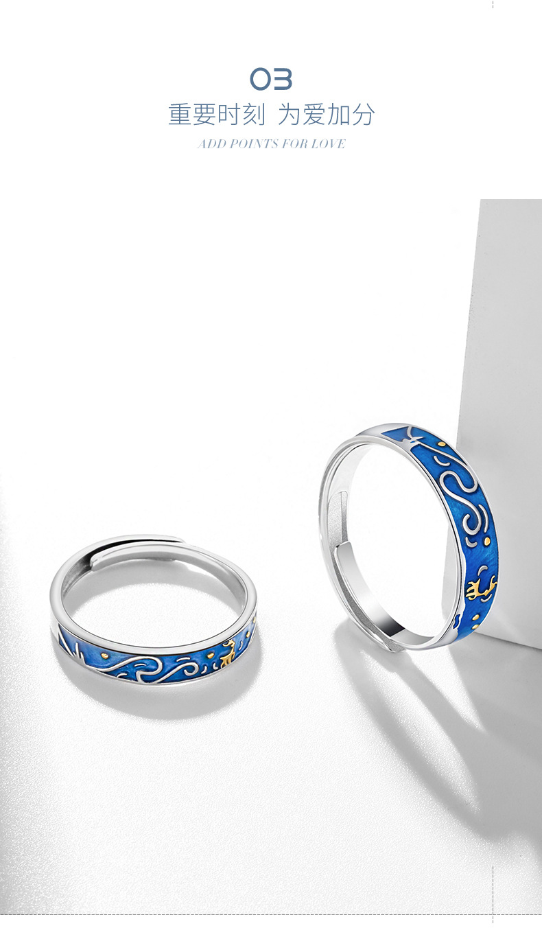 Couple Gift 925 Silver Fashion Trend Ring New Creative Ring wholesale nihaojewelry NHPP241064
