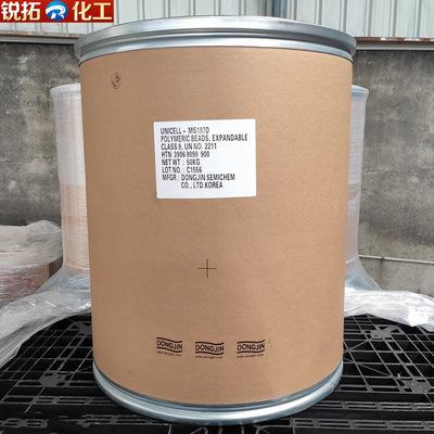 货源一级代理韩国东进 高温型可膨胀微球物理发泡膨胀剂 MS205D/197D批发