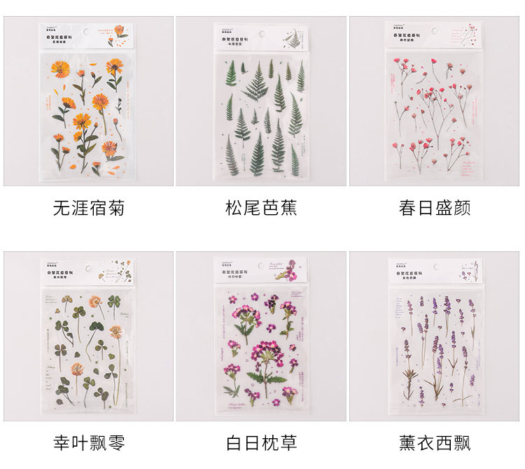 Small flowers and plants stickers literary students hand account diary water cup diy decorative material stickers small stickers wholesale nihaojewelry NHZE220588