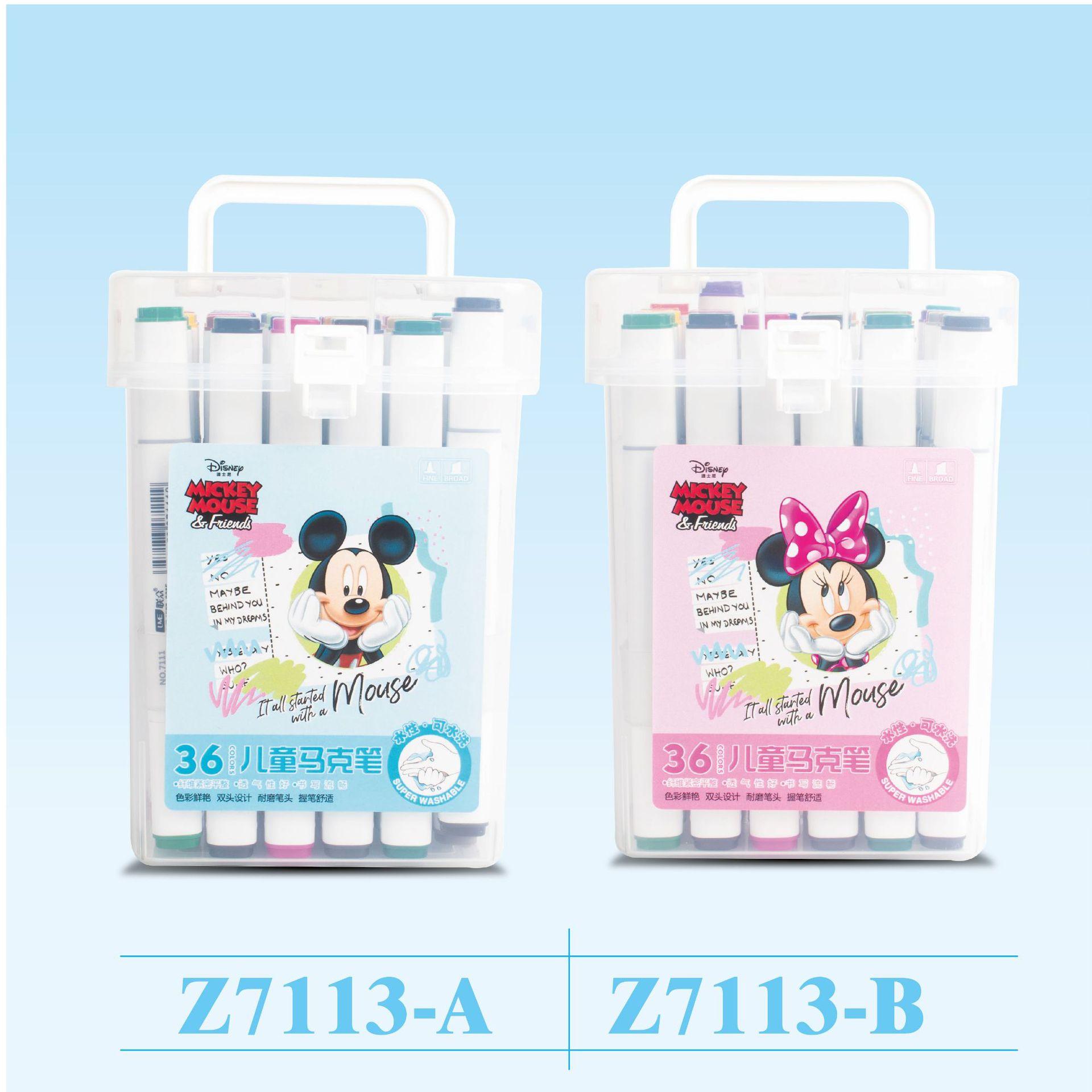迪士尼厂家直发儿童绘画笔幼儿园小学生文具36水性可洗马克笔