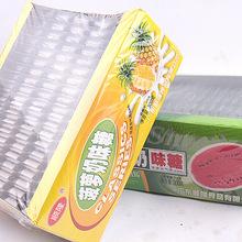 香芋奶味糖西瓜味奶糖夾心8090后小時候懷舊零食童年喜糖果