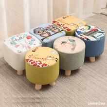 板凳矮网红凳家用实木懒人椅子沙发坐墩凳子换鞋卡通小门口圆布艺