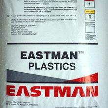 PETG 伊斯特曼 GN120 塑胶原料透明塑料颗粒  玩具塑料原材料