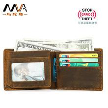 淘寶外貿復古瘋馬皮錢包錢夾男士真皮短款兩折皮夾創意錢包 8808