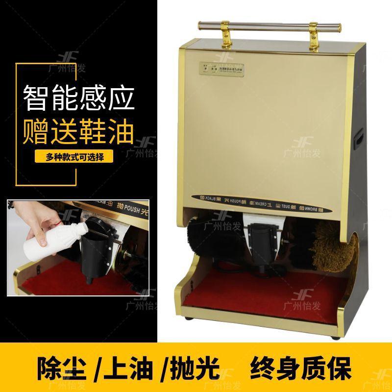 全自动感应擦鞋机 立式多功能家用擦鞋 不锈钢电动擦鞋机 刷鞋机