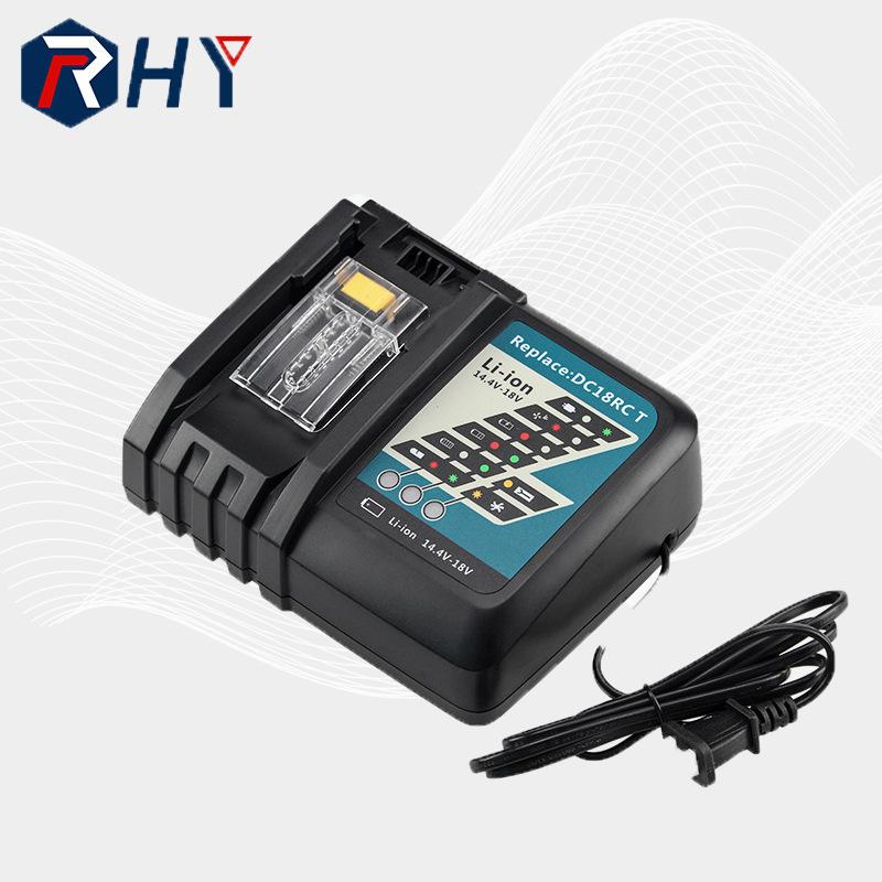 RHY 替代 Makita 牧田 14.4V~18V 锂电池充电器 7A快充 DC18RCT