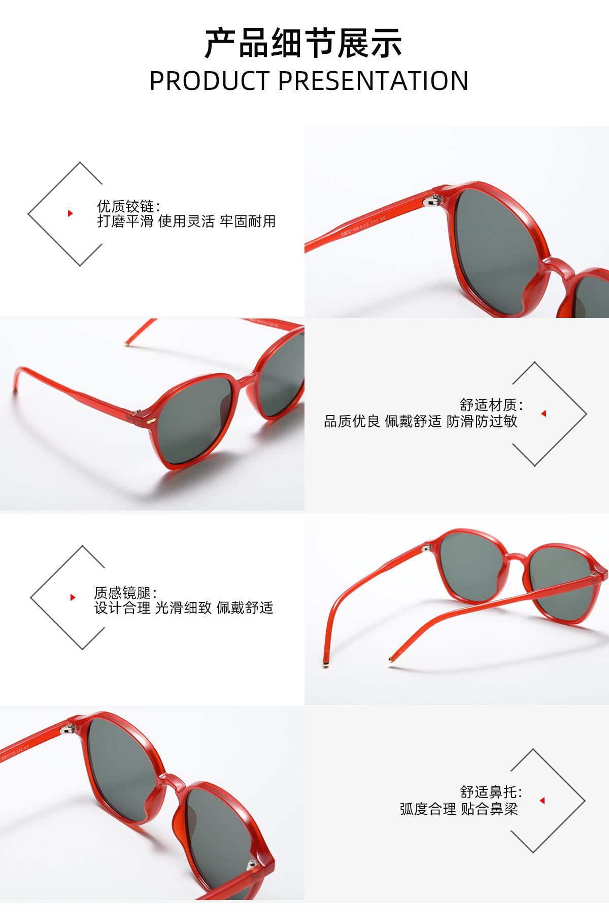 Fashion Rivet Retro  Classic Frame Trendy Glasses NHXU273135