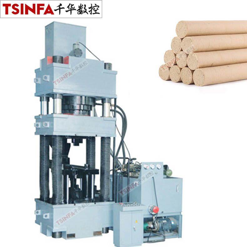 63吨三梁四柱液压机艾绒艾条艾灸柱成型油压机定制压力机滕州