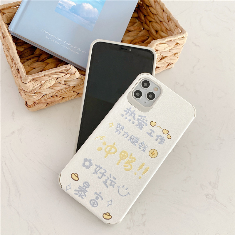 Love to work hard mobile phone case for iPhone11pro Max silk embossed soft case wholesale nihaojewelry NHFI242229