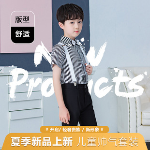 Children's clothing 2020 spring and summer new children's prince dress male children's small suit set piano suit one drop