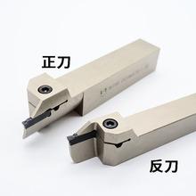 世工數控雙頭端面切槽刀MGFHR20方/25方 圓弧割刀正刀/反刀割槽刀