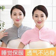 月子護肩膀護膝護肩睡覺產婦女式成人防凍女款春秋透氣孕婦保暖產