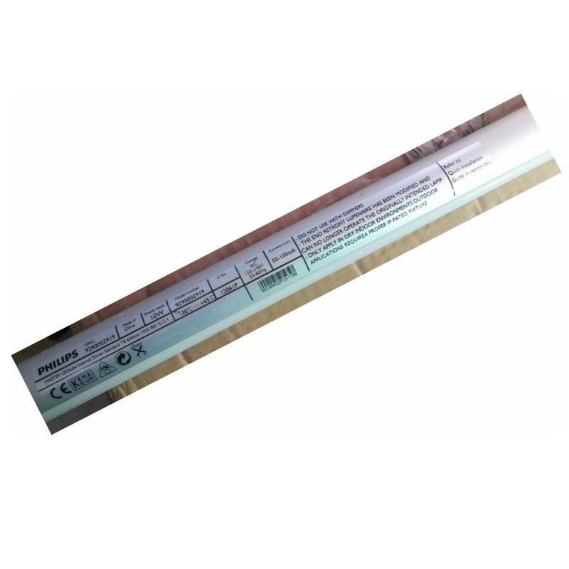 半铝半塑LED灯管 10W 800-4