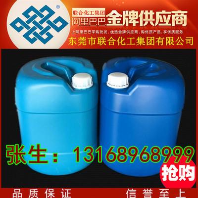 胶水稀释剂 25L装 黄胶稀释剂 品质保证