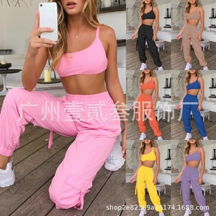 New Women's Sports Workout Suit Sleeveless Belted Short Top High Waist Loose Trousers Two-Piece Set
