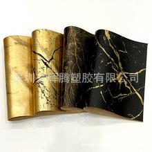 新款花纹金属皮革面料 烫金纹毛底箱包手机壳皮革面料 厂家直销
