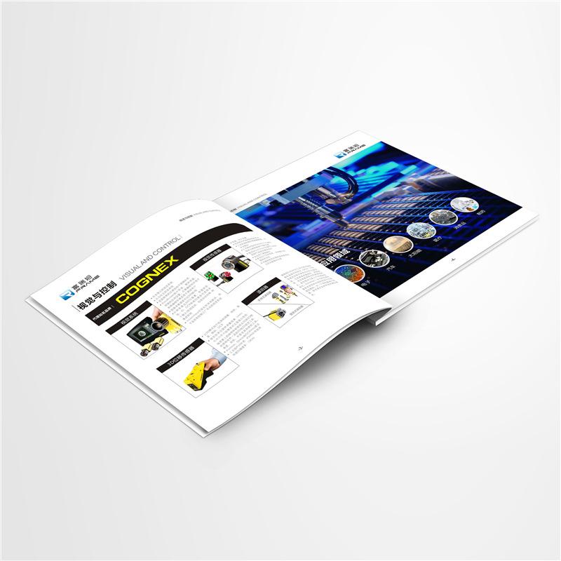 富瑞姆工业检测画册 (3).jpg