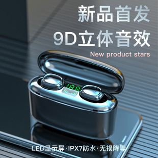 Cross-border G5S G6S G40 cross-border Bluetooth headset with charging compartment wireless tws binaural call in-ear digital display
