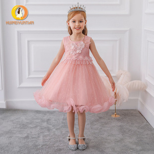 European and American flower girl dress cross-border new product princess dress with fungus and princess dress catwalk host girl dress female children