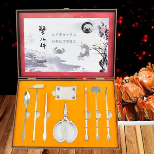 Spot Stainless Steel Hairy Crab Tool Set Crab Needle Peeling Crab Claws Crab Spoon Multifunctional Eight-piece Crab Eating Set