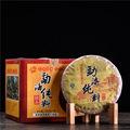 云南普洱茶厂家直销熟茶勐海纯料357克茶饼熟饼批发定制