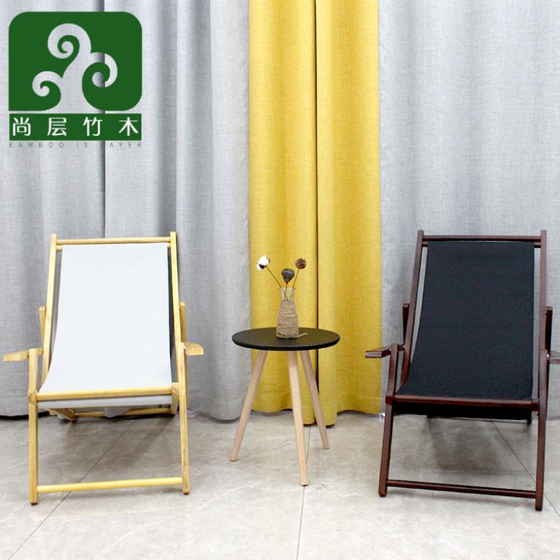 实木沙滩椅户外便携帆布椅阳台休闲椅折叠躺椅懒人沙发午休月亮椅