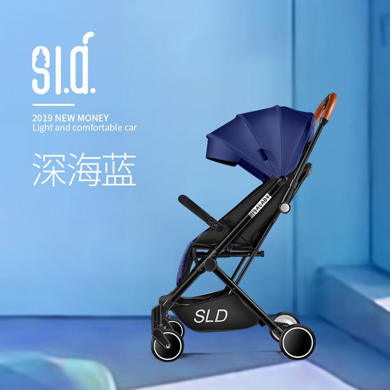 SLD Sailidi عربة سوبر ضوء يمكن الجلوس مستلق للطي مظلة طفل سيارة امتصاص الصدمات سيارة طفل صغير