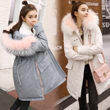 韩国女装冬季收腰超大毛领羽绒服女中长款2020新款外套韩版加厚潮