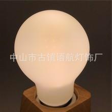 防眩光内涂白玻璃LED灯丝球泡奶白龙珠酒店家庭装饰光源灯泡厂家