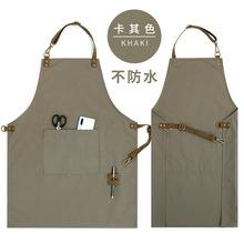 韩版时尚牛仔布围裙咖啡店师可爱日式成人男女工作服帆布定制logo