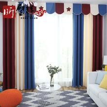 北歐雪芙尼純色拼接遮光窗簾 現代客廳臥室百搭窗簾成品定制