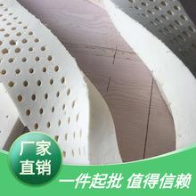 乳膠邊角料碎乳膠填充物 長條 填充抱枕靠墊沙發墊微瑕疵床墊枕頭