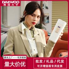 韓國大宇D2旅行便攜式電熱水壺網紅出差燒水壺溫顯自動小體積保溫