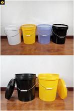 14升15升16升20升透明塑料桶压盖桶螺旋桶水桶黄油桶包装桶包邮