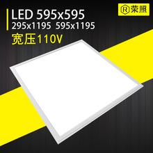 面板灯595*595led平板灯110V宽压工程款喷白边天花灯外贸厂家批发