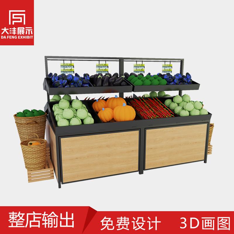 超市生鲜蔬果架精品水果货架水果店双面中岛