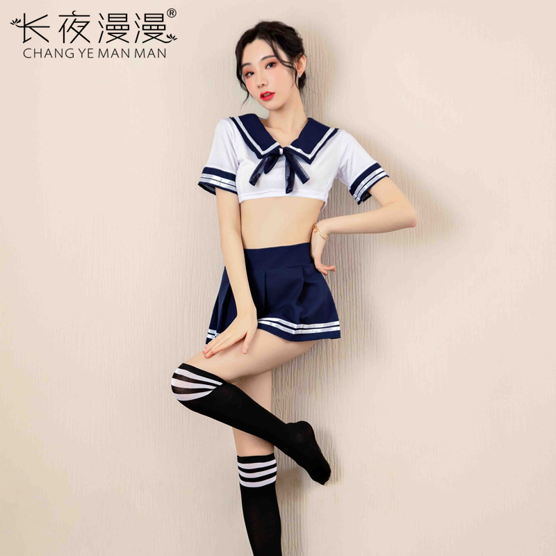 长夜漫漫情趣内衣性感情趣套装 清纯学生装 学生制服 舞台演出服