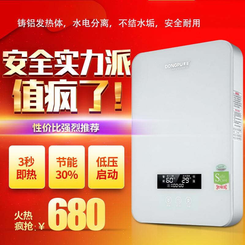 即热式电热水器压铸铝8000W  电热水器即热式8000W水电分离