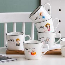 陶瓷杯杯创意情侣刷牙杯专用杯子一家人牛奶水杯子早餐漱口杯专用