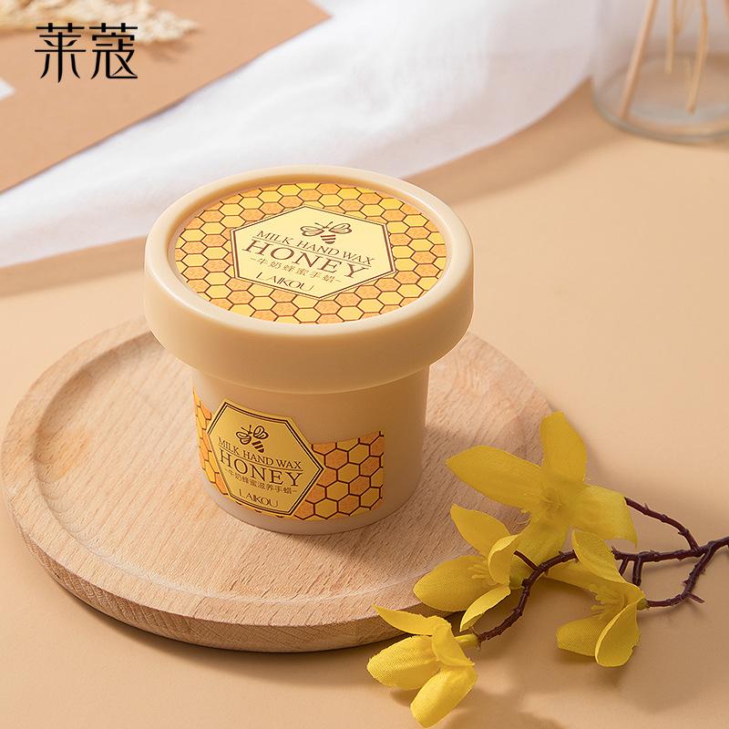 莱蔻牛奶蜂蜜手蜡 保湿滋润手膜护手霜护肤品 厂家货源 一件代发